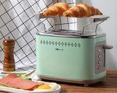 烤麵包機烤面包機家用片多功能早餐機小型多士爐壓迷你全自動土吐司機JD 220V-美物居家館