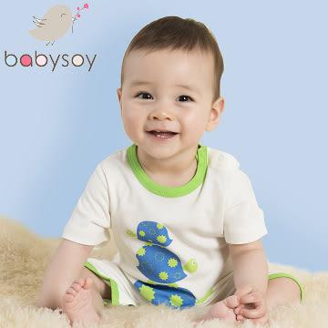 美國 [Babysoy] Janey Baby有機棉經典短袖連身衣212-烏龜