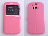 gamax HTC One(M8) 側掀手機保護皮套 視窗商務系列