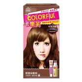 卡樂芙 優質染髮霜(巧克力棕)50g+50g