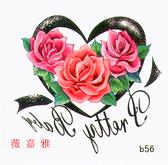 薇嘉雅 玫瑰花 文字 超炫圖案紋身貼紙 b56