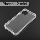 【Dapad】空壓雙料透明防摔殼 iPhone 12 mini (5.4吋)