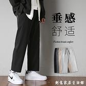 褲子男韓版潮流直筒寬鬆闊腿修身百搭休閒西裝褲男褲夏季薄款長褲 創意家居