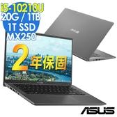 【現貨】ASUS VivoBook X412FL-0231G10210U 星空灰 (i5-10210U/4G+16G/1T PCIe+1TB/MX250 2G/14FHD/W10)特仕