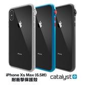 [強強滾]CATALYST iPhone Xs Max (6.5吋) 防摔耐衝擊保護殼