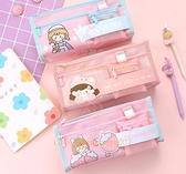 大容量女孩筆袋 流行文具盒學生鉛筆盒高顏值初中女童中學生少女心兒童【少女顏究院】