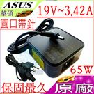 ASUS 變壓器(原廠)-華碩19V,3...