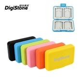 【1件79折+免運】DigiStone 記憶卡收納盒 防震型 馬卡龍系列 12片裝(4CF+4TF+4SD)多功能記憶卡收納盒X1P