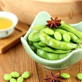 【日燦】五香毛豆莢★1kg/包