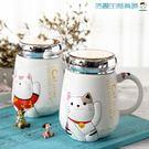 韓版陶瓷馬克杯帶蓋勺大肚咖啡杯...