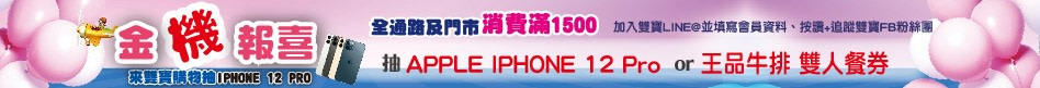 bbhomecare5888-headscarf-25d8xf4x0948x0081-m.jpg