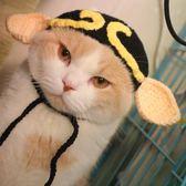豬八戒寵物針織帽變裝帽貓咪頭套英短加菲貓帽子手工編織帽貓帽子
