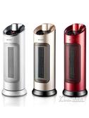 電暖器-取暖器暖風機立式浴室家用節能省電電暖氣爐小型熱風速熱暖器 Korea時尚記