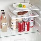 冰箱置物架內部分層隔板隔層架卡子冷藏冰柜里面的架子多層收納籃  【端午節特惠】