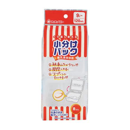 CHU CHU 啾啾 拋棄式副食品微波保鮮盒-120ml x 8p【佳兒園婦幼館】
