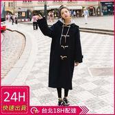 免運★梨卡 - 韓國大牌感厚實感加厚仿羊毛呢毛料中長版牛角扣風衣外套大衣A433