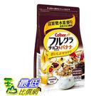 [COSCO代購] WC124884 富果樂 可可香蕉早餐麥片 800公克