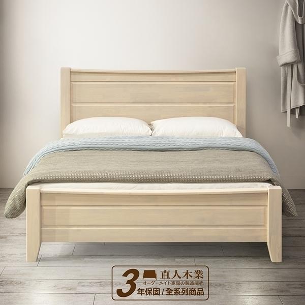日本直人木業-NATURAL 月亮白全實木 5 尺雙人床組