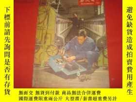 二手書博民逛書店無線電罕見1965年第9 10 11 12期Y11011 出版1