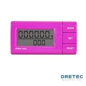 【日本DRETEC】流線型雙螢幕隨身計步器-桃