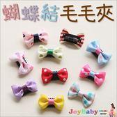 寶寶嬰兒髮夾 可愛毛毛夾 汗毛夾 胎毛夾一入-JoyBaby
