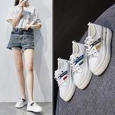 真皮拼網紗板鞋 拼色厚底鬆糕鞋 繫帶小白鞋/3色-標準碼-夢想家-0331