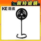 KE嘉儀|遙控旋風循環扇 KEF-5586EH