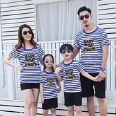 親子裝短袖t恤2020新款潮全家裝夏裝母女母子裝上衣套裝條紋半袖 店慶降價