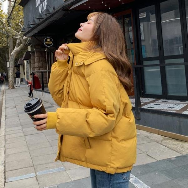 羽絨棉服 2021冬裝新款ins韓版短款加厚羽絨棉衣女百搭學生外套面包服棉襖 歐歐