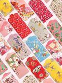 新年紅包原創新年日式紅包 結婚紅包袋 創意個性紅包封可愛千元港版利是封  走心小賣場