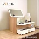 梳妝台臥室小戶型迷你化妝台簡約經濟型化妝桌飄窗化妝柜子 YDL