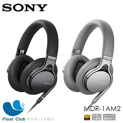 Sony 高音質系列 立體聲耳罩式耳機 MDR-1AM2 黑/銀 (限宅配)