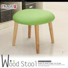 JP Kagu 日式舒適33cm圓矮椅凳板凳