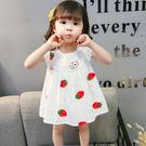 女童 / 小草莓 / 刺繡 / 洋裝 B...