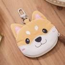Kiro貓‧柴犬寶寶 造型 拉鍊 零錢包/小物收納包【820171067】