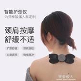 新品熱銷多功能頸椎按摩器腰部肩頸迷你家用按摩儀脈沖智慧  【快速出貨】