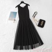 中尺碼洋裝2020年新款背心吊帶紗裙長款內搭蕾絲網紗打底黑色連身裙秋冬大碼 交換禮物
