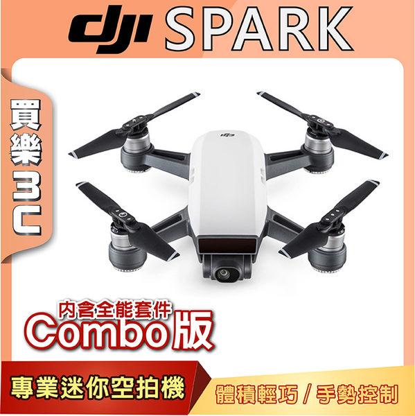 下殺現貨 DJI SPARK 空拍機 Combo版 全能套件組,1200萬畫素,掌上起落,分期0利率 DJI 曉
