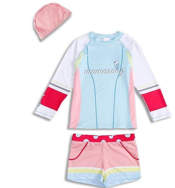 兒童泳衣女童套裝分體長袖學生防曬速干浮潛中大童水母潛水服女孩【居享優品】