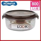 <特價出清>韓國 KOMAX 巧克力圓形強化玻璃保鮮盒800ml 59078【AE02255】i-Style居家生活