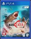 [哈GAME族]12/7發售預定 [可免費升級PS5] PS4 食人鯊 繁體中文版 發揮各式各樣鯊魚潛能獵食人類