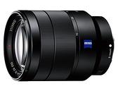 Sony FE 24-70mm F4 ZA OSS〔SEL2470Z〕平行輸入 A7 A7R適用