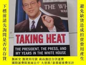 二手書博民逛書店Taking罕見Heat : The President, th