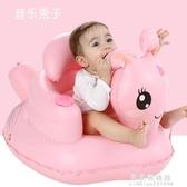 幼嬰兒充氣小沙發寶寶學坐椅洗澡學座椅BB防摔多功能便攜摺疊餐椅【果果新品】
