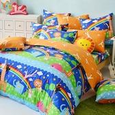 義大利Fancy Belle X Malis《童趣》雙人四件式防蹣抗菌舖棉兩用被床包組