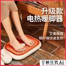 暖風機 取暖器暖腳寶家用暖風機冬季電烤火爐小型烤腳箱辦公室暖腿神器【極致男人】