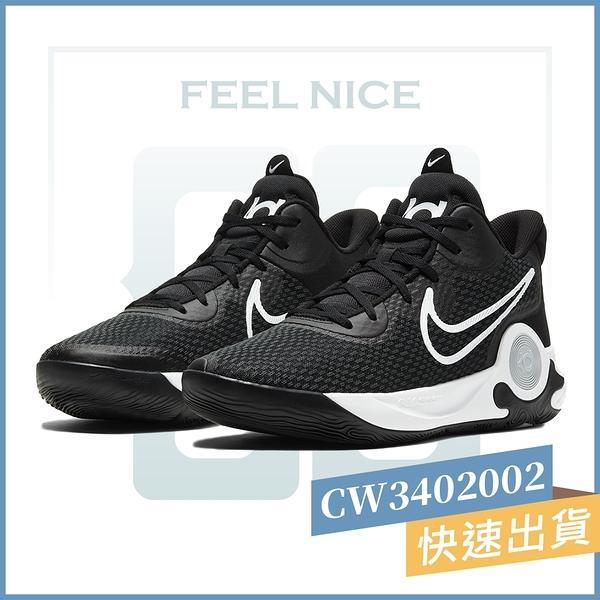 NIKE KD TREY 5 IX EP 黑白 男 氣墊 緩震 耐磨 中高筒 明星款 籃球鞋 CW3402002