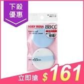 ROSYROSA CC霜專用粉撲(845398)2入【小三美日】氣墊式粉撲 原價$179