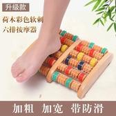 實木腳底按摩器滾輪式木質按摩腳足底腿部腳部穴位家用刺激款六排
