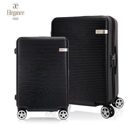 行李箱 旅行箱 登機箱 20+26吋兩件組 德國拜耳PC超輕量防刮大飛機輪 Paris Elegance